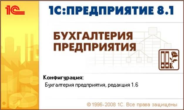 Язык интерфейса: Русский. Системные требования. Лекарство: Присутсвует.